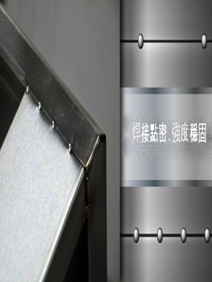Welding point-YJ stainless