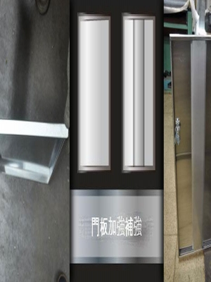 enhancement with the product having no enhancement.-YJ stainless