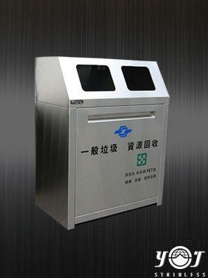 Stainless Recycling Bin