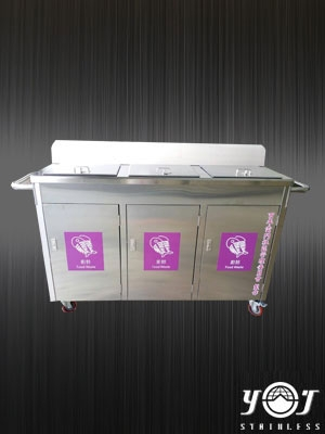 Kitchen waste recycling bins