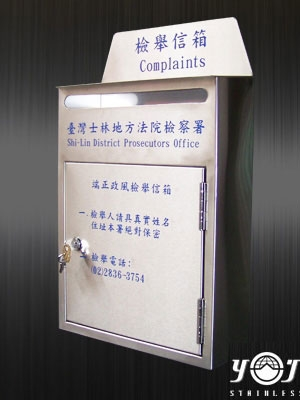 Stainless Suggestion Box - YJ stainless