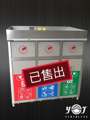 Stainless steel recycling bins-TTJ-1-YJ stainless