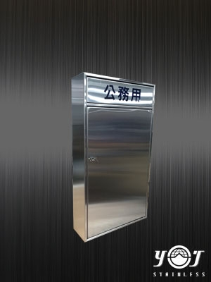 Stainless Steel Mailbox-TJ-091209