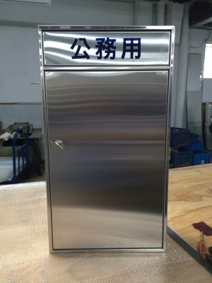 Stainless Steel Mailbox-TJ-091209-YJ stainless