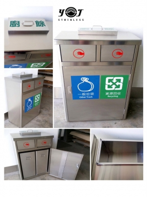 Two Category Recycling Bin-YJ-236S-YJ stainless