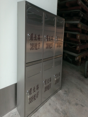 Stainless steel mailbox -  TJ-160686  -YJ stainless