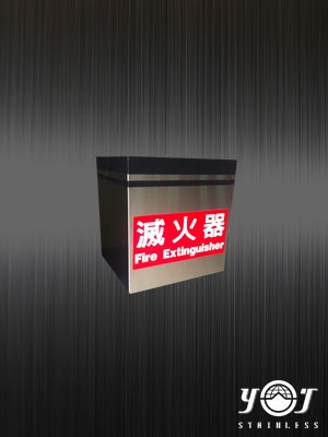 Stainless steel fire extinguisher box - TJ-131025 -YJ stainless
