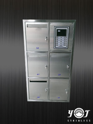 Stainless Steel Letter Box - TJ-160818 -YJ stainless