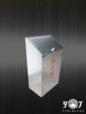 Stainless steel ash bucket- TJ-161101 - YJ stainless