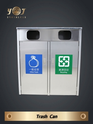 Two Category Recycling Bin-YJ-238S-YJ stainless