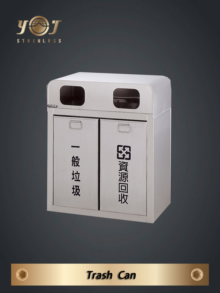 Two Category Recycling Bin-YJ-203S-YJ stainless