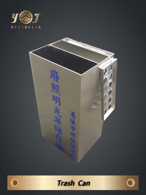 Stainless steel lamp recycling box - TJ-140641  -YJ stainless